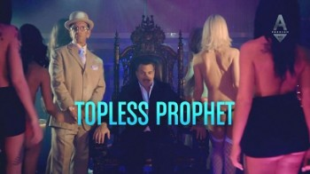 Империя стриптиза 6 серия / Topless Prophet (2014) HD