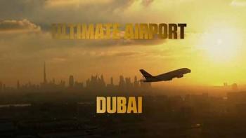 Международный аэропорт дубай сезон 3 аэропорт дубай онлайн